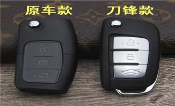 逸景路开修换指纹锁-安装指纹锁-开修保险柜锁
