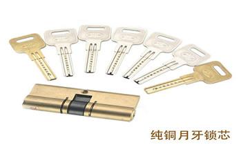 赤沙滘门禁锁安装-指纹锁安装修改密码电话